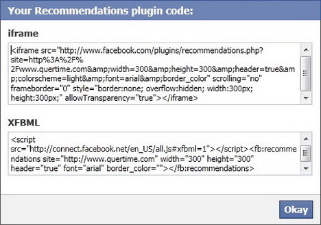 how_to_display_facebook_recommendations_on_your_website_or_blog_step3