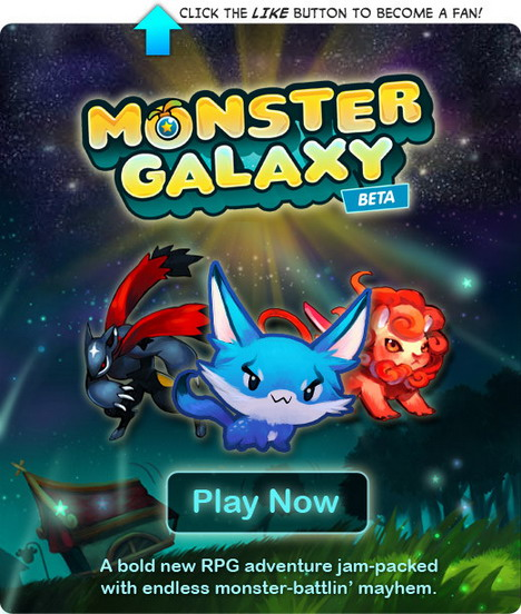 monster_galaxy
