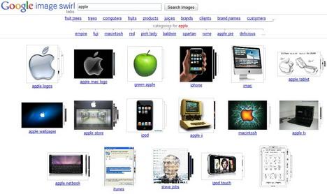 google_image_swirl