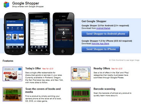 google_shopper