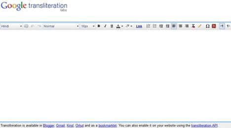 google_transliteration