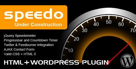 speedo_under_construction