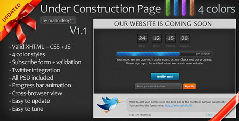 under_construction_page_coming_soon_template