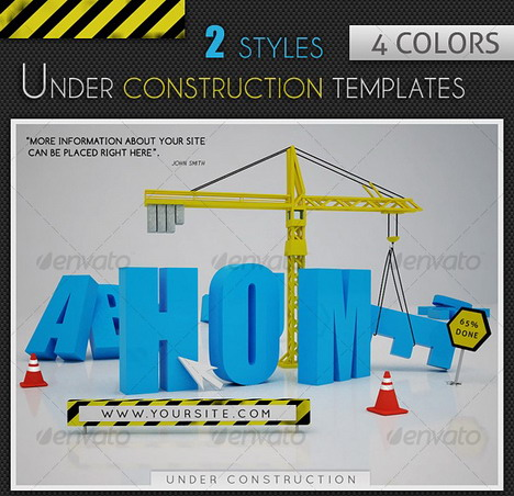under_construction_templates