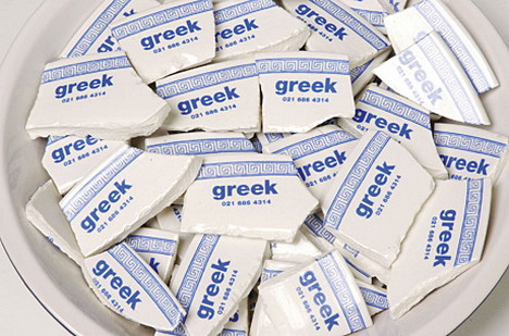 greek_business_card_design