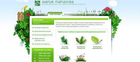 hrasti_best_green_themed_website