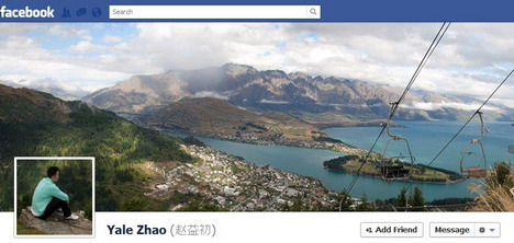 yale_zhao_best_creative_facebook_timeline_design