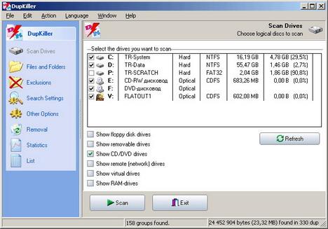 dupkiller_best_tools_to_remove_duplicate_files