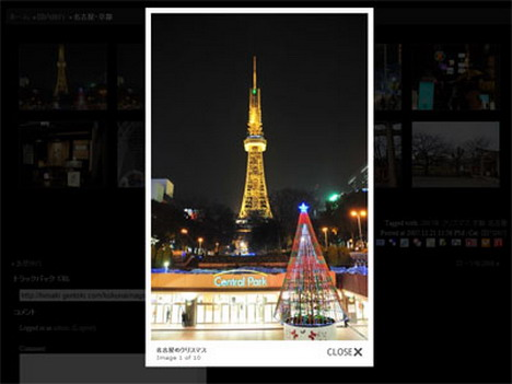 lightbox_gallery_best_slideshow_and_photo_gallery_plugins_for_wordpress