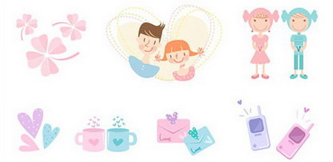 cute_icon_vector_material_goods3