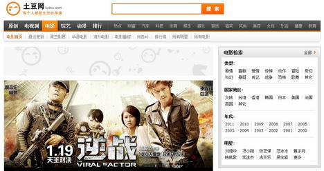 tudou_movies_best_websites_to_watch_free_movies_online_without_downloading
