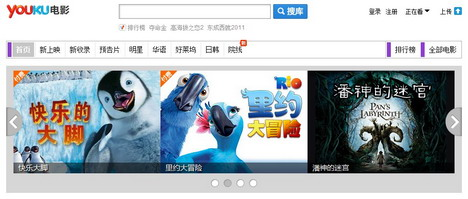 youku_movies_best_websites_to_watch_free_movies_online_without_downloading
