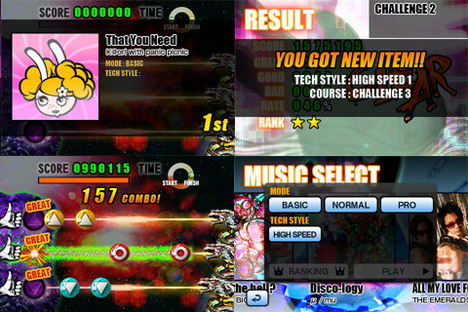 aero_guitar_free_top_85_most_popular_free_iphone_games