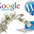 top_25_best_google_adsense_plugins_for_wordpress_blogs