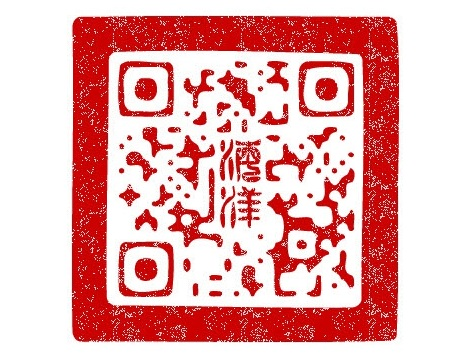 chinese_seal_qr_code_artworks