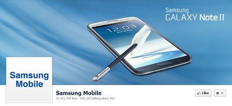 samsung_mobile