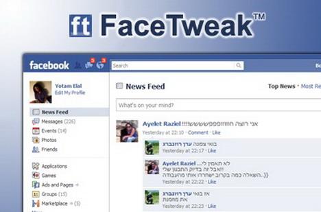 facetweak