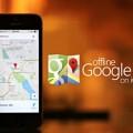 google_maps_offline_on_iphone_ipad