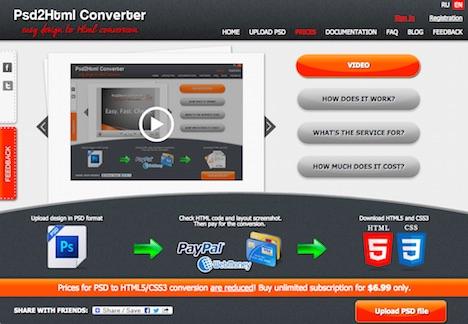 psd-2-html-convertor