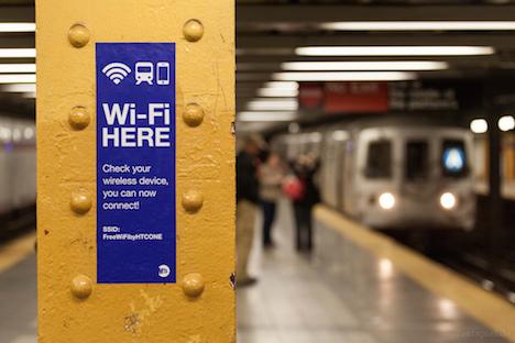 use-wifi