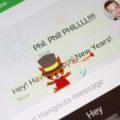 best-google-hangouts-hidden-animated-emojis