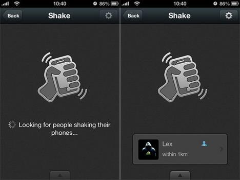 wechat-shake