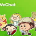 wechat-tips-tricks