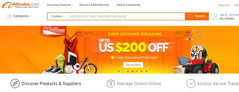 alibaba-shopping-site