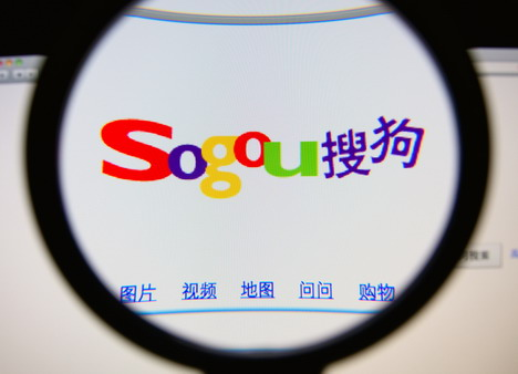 sogou-search-engine-china