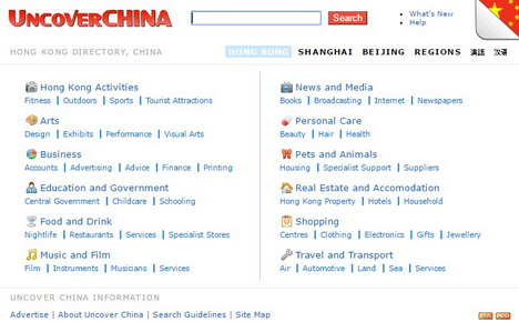 undercover-china-search-engine