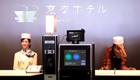 world-first-robot-staffed-hotel