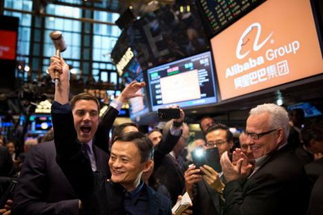 alibaba-stock-market