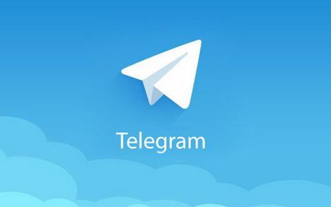 telegram_app-tips-tricks