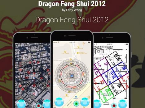 dragon-feng-shui-app