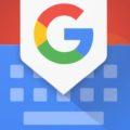 gboard-google-tips-tricks