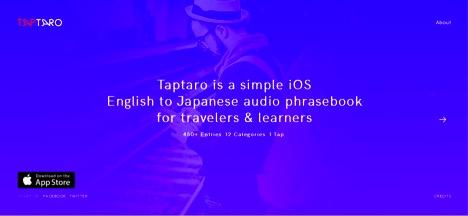 taptaro-web-design