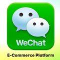 wechat-e-commerce-platform