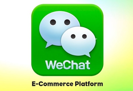 wechat-e-commerce-platform