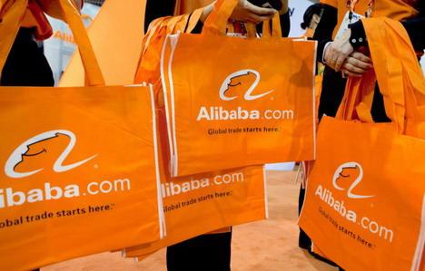 alibaba-shopping-tips