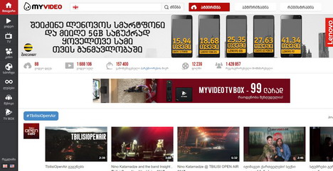 myvideo–youtube-clone