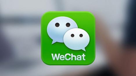 wechat-app