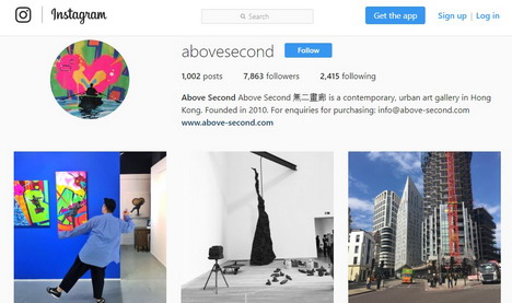 abovesecond-instagram