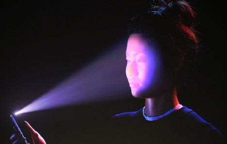 danger-face-recognition