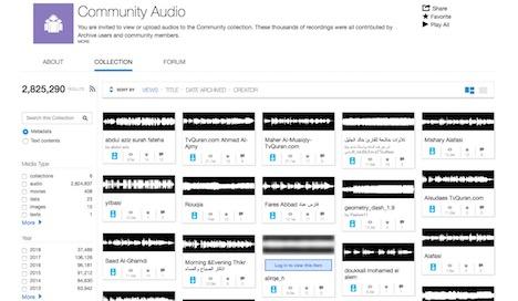 community-audio