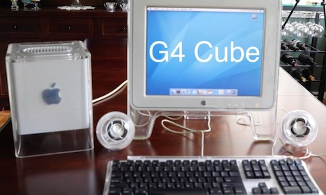apple-power-mac-g4-cube