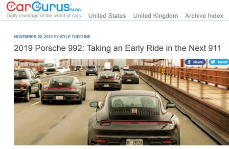 car-gurus-blog